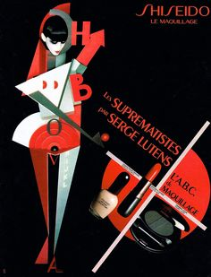 Shiseido Cosmetics Ad, Serge Lutens, France 1990