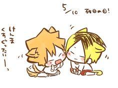 Puppy Hinata and neko Kenma // HQ