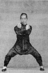 Sun Lutang Qigong