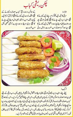 Fast Food Recipes In Urdu.Free Fast Food Urdu Recipes Pakistani Recipes In Urdu . Chicken Pizza Recipe In Urdu Chicken Pizza Banane Ka . Tandoori Club Sandwich Recipe By Shireen Anwar - Recipes . Home and Family Pakora Recipes, Kebab Recipes, Healthy Recipes, Spicy Recipes, Indian Food Recipes, Vegetarian Recipes, Broccoli Recipes, Steak Recipes, Aloo Recipes