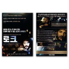 Locke Movie Poster 2013 Tom Hardy, Olivia Colman, Andrew Scott, Ruth Wilson #MoviePoster