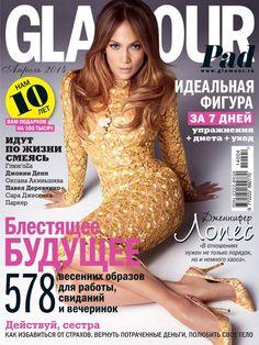 Glamour Mexico, Glamour Uk, Mega Fashion, Fashion Cover, Fashion Ideas, American Idol, Glamour Magazine Uk, Interview, Fashion Designer