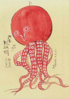 'Paper octopus balloon' by Japanese artist Kawasaki Kyosen Vintage octopus toy illustration. via pink tentacle Japanese Toys, Japanese Prints, Japanese Design, Vintage Japanese, Cthulhu, Illustrations, Illustration Art, Le Kraken, Motif Art Deco