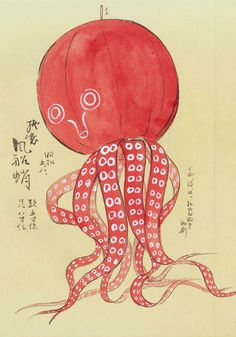 Vintage octopus toy illustration by Kawasaki Kyosen -- Paper octopus balloon (1930)