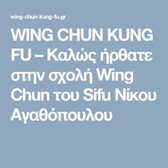 WING CHUN KUNG FU – Καλώς ήρθατε στην σχολή Wing Chun του Sifu Νίκου Αγαθόπουλου