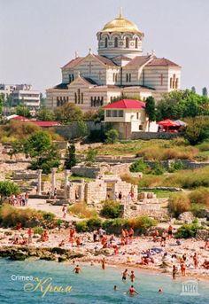 UNESCO World Heritage Site. St. Vladimir's Cathedral Crimea