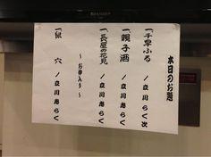 志らく師匠のねずみ穴、おもしろ怖かった。続・志らく百席@横浜にぎわい座 2012年11月13日 by@chamamea