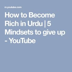 How to Become Rich in Urdu | 5 Mindsets to give up - YouTube
