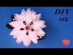 Мастер класс Канзаши. Воздушный цветок из Органзы / Air flower organza kanzashi - YouTube