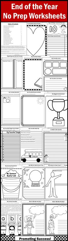 End of the Year Activities: In this no prep worksheet packet, students will share an end of the year portrait, favorite subject, lunch, and moment.  They will share their biggest achievement and a letter to their teacher.  They will play a favorites memory game and will reflect on the school year. They will also create a summer bucket list and more!  This packet provides lots of activities for the end of the year...a real time saver! https://www.teacherspayteachers.com/Product/End-of-the-