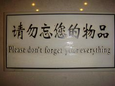 That would be an awkward Zen-moment Asian Meme, Asian Parents, Fun Signs, Humor, Don't Forget, Funny, Hilarious, Words, Awkward