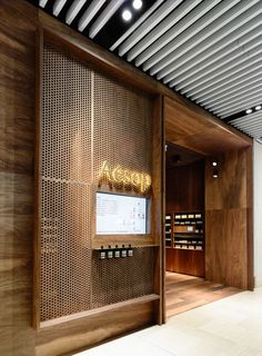 Melbourne-based studio KTA collaborated with .PSLAB and Aesop on the design of the newly opened Aesop store in the Melbourne Emporium, a precinct featuring a mix of local and international fashion, culture, food and art. Design Commercial, Commercial Interiors, Aesop Store, Store Concept, Retail Facade, Timber Cladding, Cladding Ideas, Showroom Design, Retail Design