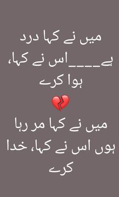 Best Urdu Poetry Images, Stylish Girl Pic, Queen