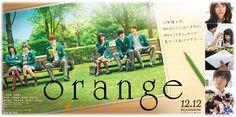 Orange (Movie - 2015)