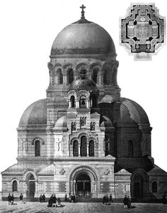 Alfred Alexandrovich Parland, 1882. St. Petersburgh Russia