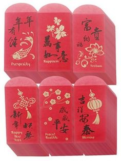Juvale's pack of 120 Chinese red money envelopes come with 6 assorted designs and calligraphy sentiments wishing recipients Happiness, Prosperity, Good Blessings, Good Fortune, Peace and Health, and a Happy Chinese New Year. Money Envelopes, Mailing Envelopes, Chinese New Year Kids, Rooster Craft, Ac2, Red Packet, Online Paper, Thing 1, Red Envelope