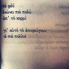 *<3 silence ...