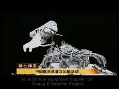 People electric appliance group Ltd. Electrical Appliances, Electrical Equipment, Circuit, China, Group, People, Movie Posters, House Appliances, Film Poster