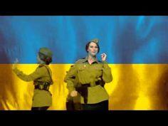 гурт Made in Ukraine - Смуглянка вер. 2.0 (Ukraine, 2014) - YouTube