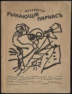 David Burliuk, Vladimir Burliuk, Pavel Filonov, Jean Pougny (Ivan Puni), Olga Rozanova. Rykaiushchii parnas. Futuristy. 1914