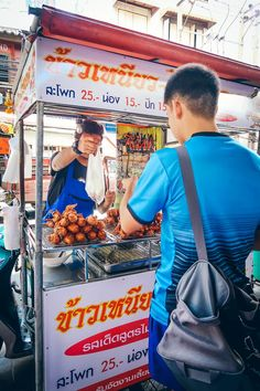 Thai Food: 47 Amazing Things I Ate In Thailand