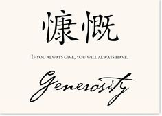 Chinese Proverbs Table Names and Table Cards - Documents and Designs Japanese Quotes, Chinese Quotes, Japanese Kanji, Japanese Art, Generosity Quotes, Wisdom Quotes, Qoutes, Yoga Symbols, Chinese Proverbs