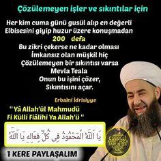 Allah Islam, Islam Quran, Muslim Pray, S Word, Islamic Quotes, Prayers, Health, Life, Instagram