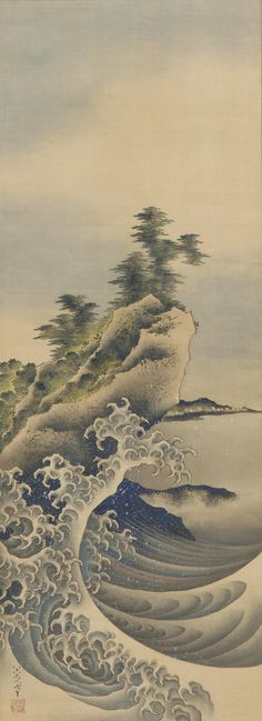 "Breaking Waves | Tattoo Ideas & Inspiration - Japanese Art | Katsushika Hokusai - ""Breaking Waves"", 1847 