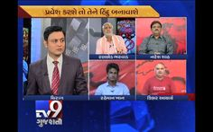 The News Centre Debate :  '#NonHindus barred to enter #Navratri venues' , Part 1  Subscribe to ‪#‎Tv9‬ Gujarati https://www.youtube.com/tv9gujarati Like us on ‪#‎Facebook‬ at https://www.facebook.com/tv9gujarati Follow us on ‪#‎Twitter‬ at https://twitter.com/Tv9Gujarat Follow us on ‪#‎Dailymotion‬ at http://www.dailymotion.com/GujaratTV9 Circle us on ‪#‎Google‬+ : https://plus.google.com/+tv9gujarat Follow us on ‪#‎Pinterest‬ at http://www.pinterest.com/tv9gujarati/pins/