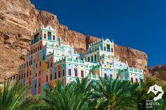 Kataira colorful hotel in Wadi Doan, Hadramaut, Yemen. Brunei, Sri Lanka, Laos, Socotra, World Traveler, Asia Travel, Amazing Nature, Mount Rushmore, Africa