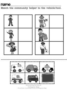 Community Helpers Mini Unit {Aligned to the CCSS}