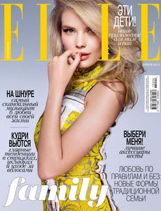 Elle Russia April 2015   Alena Blohm by Lee Broomfield [Fashion] Another cheery, sunny April cover