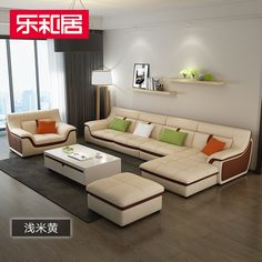Best 20 modern sofa set design for living rooms 2019 catalogue Furniture Sofa Set, Living Room Furniture, Living Room Decor, Furniture Design, Furniture Outlet, Living Rooms, Modern Sofa Designs, Sofa Set Designs, Living Room Sofa Design
