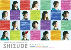 2014pamphlet