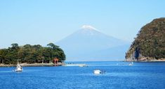 Heda with Mount Fuji in the background, Shizuoka Prefecture. Shizuoka, Mount Fuji, Fishing Villages, Flora And Fauna, Mount Rainier, Scenery, Castle, Japan, Mountains
