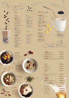台湾タンパオ天五店のドリンクとスイーツのメニューボード Menu Board Design, Cafe Menu Design, Food Poster Design, Food Menu Design, Restaurant Menu Design, Coffee Shop Menu, Coffee Shop Design, Monogram Logo, Layout Design