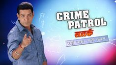 Crime Patrol Dial 100 14th August 2017 Watch Full Episode