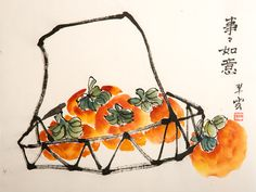 """""""Expression of Ink and Water"""", on view June 2016 — September [Sylvia Hsieh, """"Basket of Persimmon"""". Ink and Watercolor] Drawing For Kids, Painting For Kids, Art For Kids, Watercolor Pictures, Watercolor And Ink, Japanese Art Prints, Chinese Drawings, Chinese Flowers, Fruits Images"""