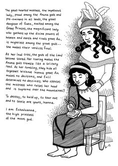 The earliest author known by name is the Sumerian priestess/poet Enheduanna BCE). Much of her writing consisted of devotional poetry dedicated to the goddess Inanna. Ancient Aliens, Ancient History, Cradle Of Civilization, Divine Feminine, Women In History, Women Life, Gods And Goddesses, Anthropology, Spirituality