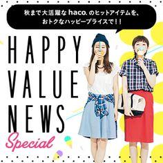 HAPPY VALUE NEWS