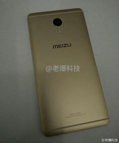 #MeizuM3Max (#MeizuMax) featuring 6-inch display leaked in the first real photos, to launch on September 5th carrying a price tag of $270.