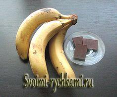 Печеные бананы с шоколадом и медом