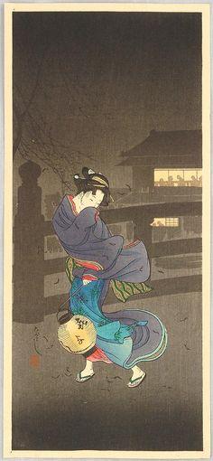 Hiroaki Takahashi