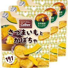 Calbee Natural Satsumaimo and Kabocha is a healthy and natural Japanese snack made of sweet potatot and pumpkin. These vegetables chips are very crunchy and have a thicker cut than normal potato chips. Vegetable Chips, Japanese Snacks, Potato Chips, Healthy Snacks, Snack Recipes, Potatoes, Pumpkin, Vegetables, Natural