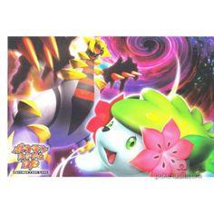 Pokemon Center 2008 Diamond & Pearl Shaymin Giratina Authentic Postcard