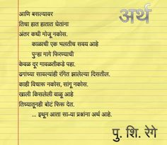 Pictures of Marathi Love Poems For Girlfriend - #rock-cafe