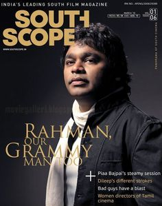 a. r. rahman | Southscope Magazine March 2010 – A R Rahman
