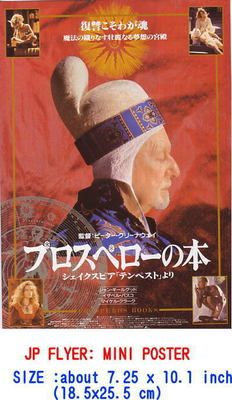 "JAP221 ""Prospero's Books"" Peter Greenaway 1991"