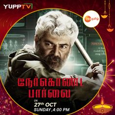 Enjoy episode of your favorite program Diya on Zee Tamil at any time through YuppTV. Tv Channels, Full Episodes, Indian, Usa, Live, Movies, Movie Posters, Films, Film Poster