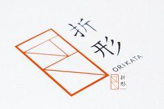 Japanese logo // 折形